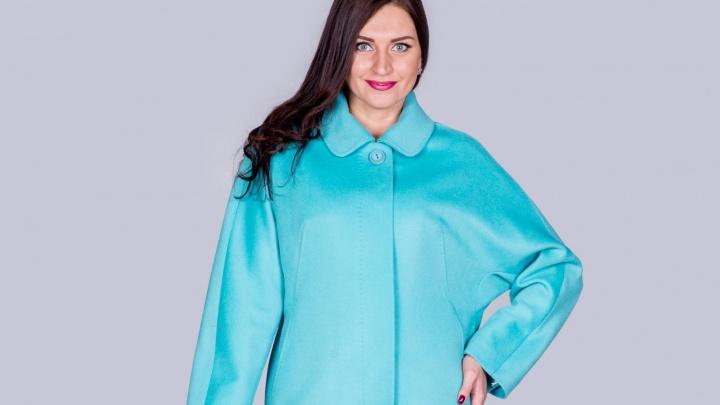 Горожанок ждёт настоящий обвал цен на пальто