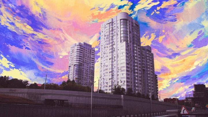 «Раскрашу ваши серые будни»: студент из Челябинска «прокачал» городские пейзажи нарисованным небом