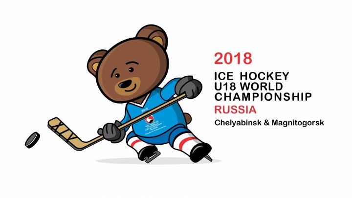 Представляет регион: челябинцы выбрали имя для талисмана чемпионата мира по хоккею