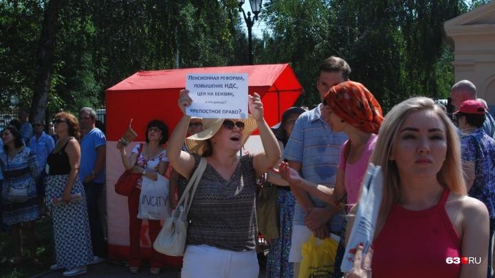 Суд разрешил провести в Самаре марш протеста против пенсионной реформы 8 сентября