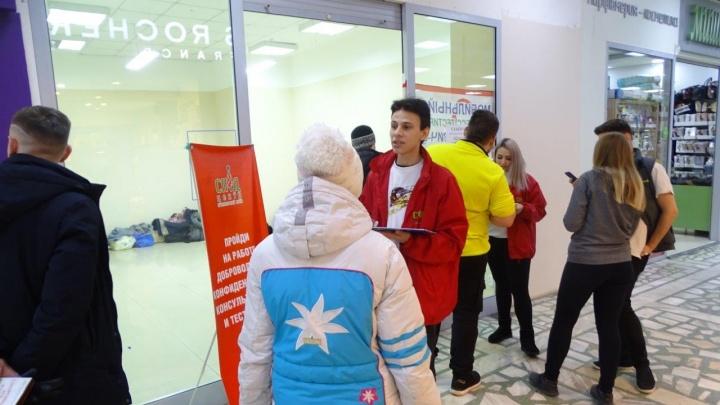 В центре СПИД заметили повышенный интерес красноярцев к экспресс-тестам на ВИЧ