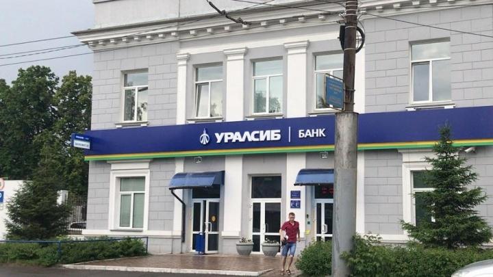 Банк «УРАЛСИБ» и Visa провели 14-ю ежегодную конференцию «Эволюция платежей: настоящее и будущее»