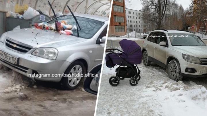 «Я паркуюсь, как… хочу»: подборка самых наглых случаев за неделю в Уфе