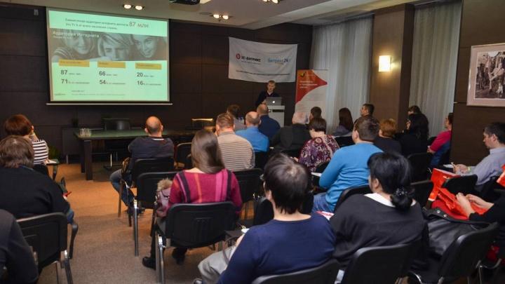 На бесплатном семинаре расскажут,как заставить сотрудников продавать и удерживать клиентов