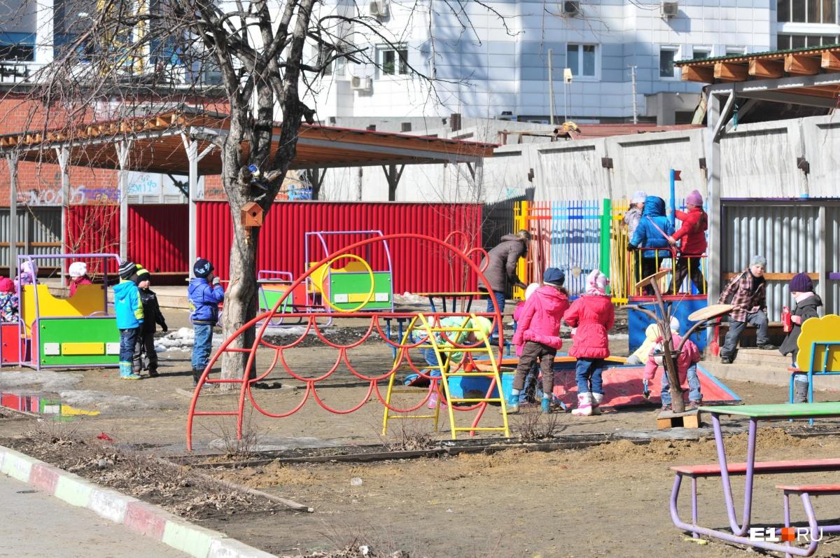 За первого ребёнка в садике родителям возвращают 246 рублей от суммы ежемесячной платы