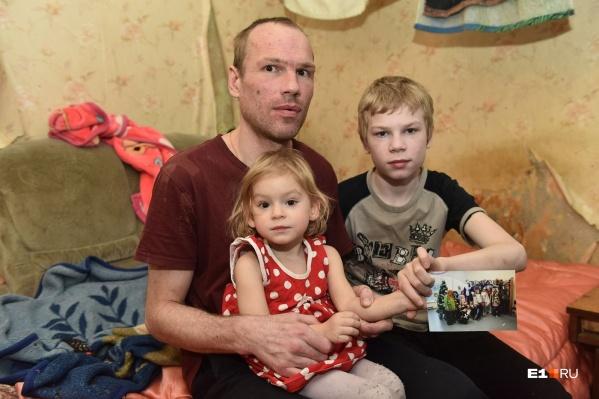 В кризисном центре рассказали, что жена Александра «ушла в неизвестном направлении»