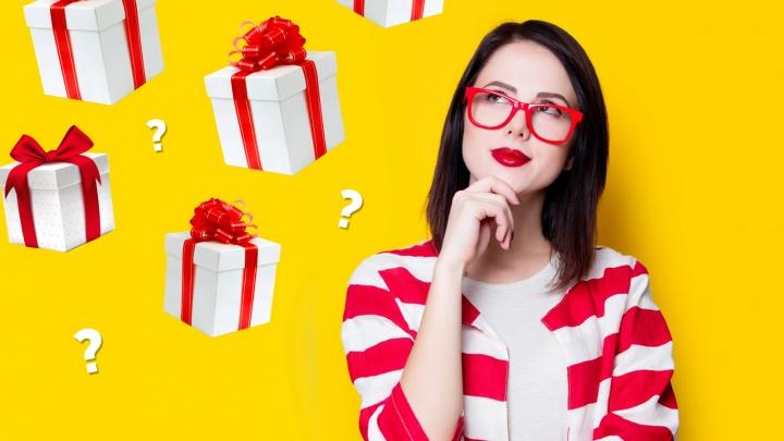 20 подарков за 1000 рублей: началась подготовка к празднику по выгодным ценам