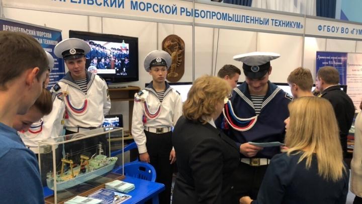 Архангельский рыбопромышленный техникум передадут САФУ уже в этом году