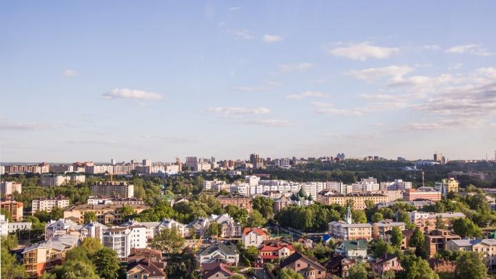 В Ярославле нашли две опасные гостиницы