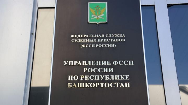 У уфимца за долг в 120 тысяч рублей забрали машину за 2 миллиона