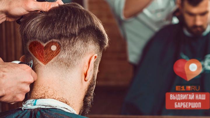Выбрить название на затылке, набить тату: как можно продвинуть компанию на Народной премии E1.RU