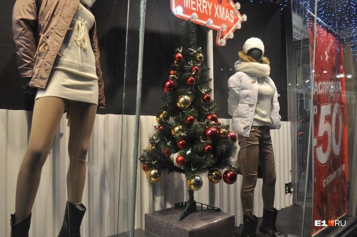 1 января большинство магазинов в торговых центрах будут закрыты, за исключением продуктовых