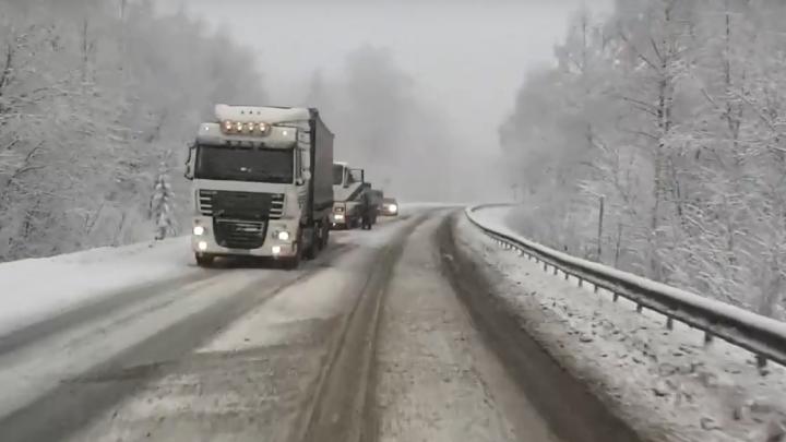 Путь открыт: на трассе Уфа — Белорецк возобновили движение