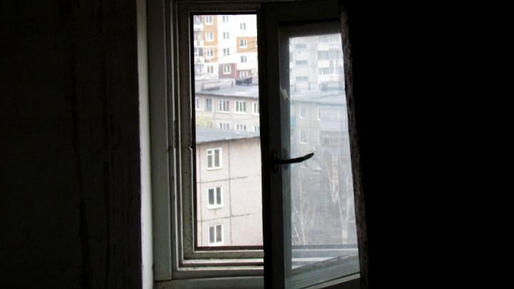 Ходил по периметру лоджии: в Перми СК выясняет причины гибели подростка, который выпал с 15-го этажа