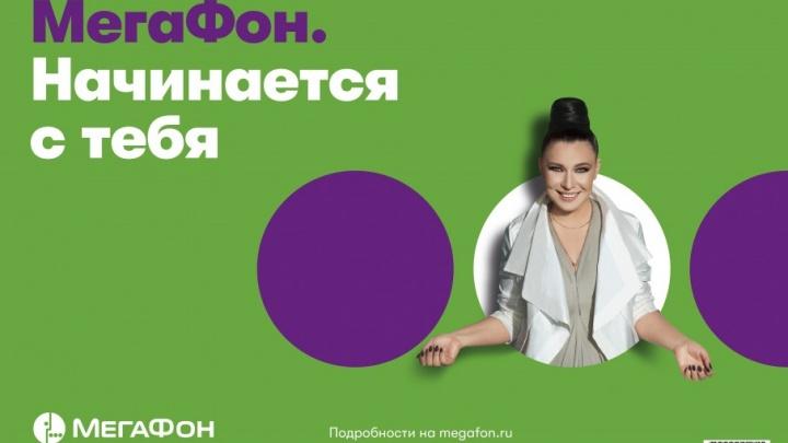«МегаФон» назван самым быстрым мобильным интернетом в России по результатам замеров Speedtest