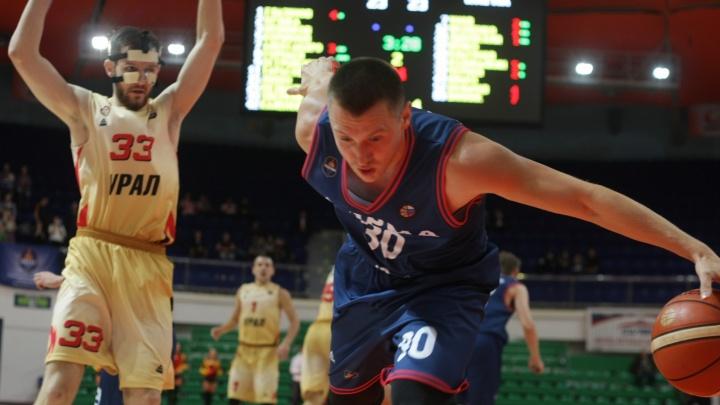 """Баскетбольный """"Урал"""" навязал борьбу команде из элитной Лиги ВТБ, но проиграл"""