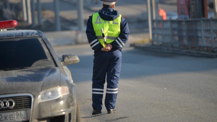 В Березовском инспектор ГИБДД подделывал документы об авариях ради страховых выплат