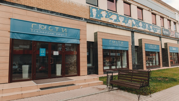 В Тюмени вторую неделю не работают кафе «Ткемале» и «Гости». Персонал говорит о долгах по зарплате