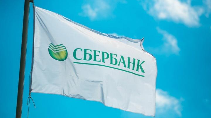 Сбербанк вновь стал самым дорогим и сильным брендом России по версии Brand Finance