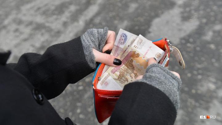 Почувствуй себя фальшивомонетчиком: за купюры «банка приколов» предлагают ввести уголовное наказание