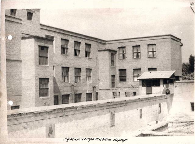 Здание СИЗО - старейшее в городе