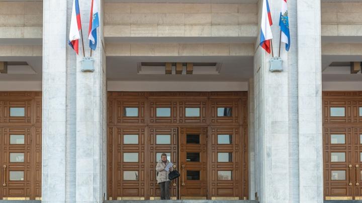 Областное правительство предлагает скорректировать условия присвоения звания «Ветеран труда»