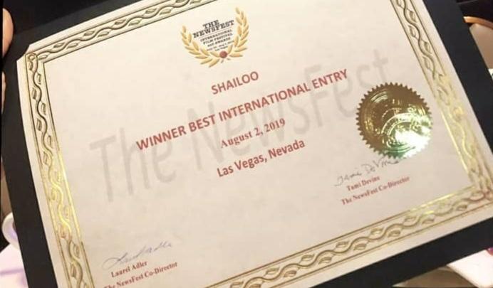 Фильм режиссера из Кургана получил награду на международном кинофестивале в Лас-Вегасе
