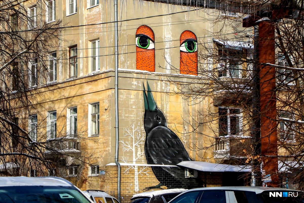 Фото дня. Ты не вейся, черный ворон, над Нижним Новгородом