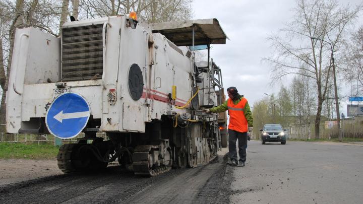 В Северодвинске выбрали компанию, которая отремонтирует 6 участков дорог за 280 млн рублей