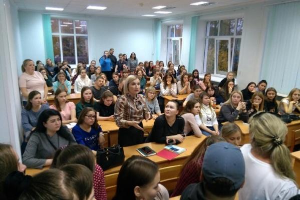 Студенты и их родители узнали о закрытии филиала «внезапно» в начале октября и были недовольны