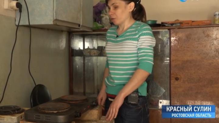 Донской следком взял под контроль проблему слепых инвалидов, оставшихся без тепла в Красном Сулине