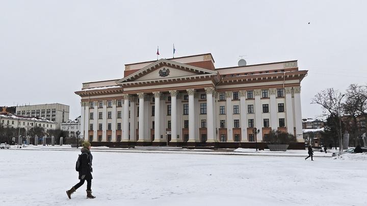Здание тюменского правительства оцепили из-за звонка о минировании