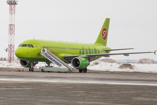 Компания будет летать напрямую в грузинский город, расположенный на берегу Чёрного моря