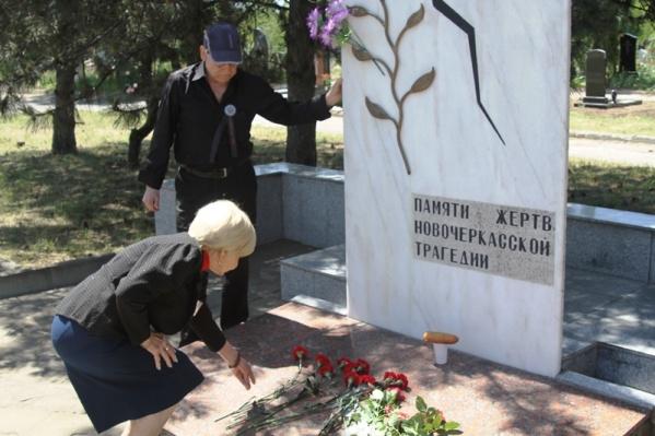 Памятник жертвам трагедии в Новочеркасске