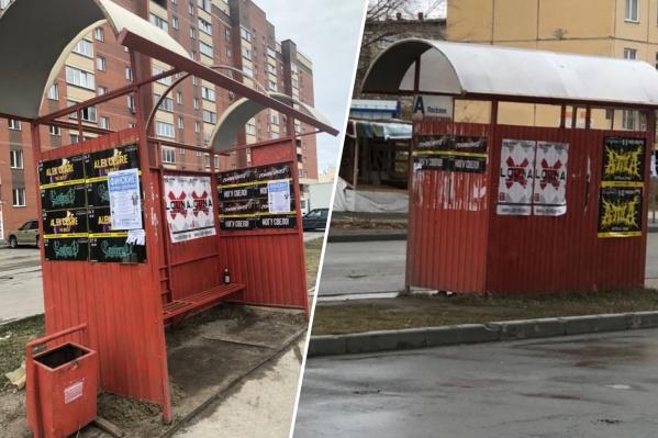 На ремонт остановки ушло 10 тысяч рублей и пара часов
