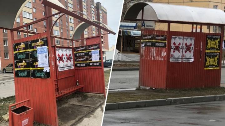 «Выбесили власти»: жители Октябрьского района не дождались помощи чиновников и сами починили остановку