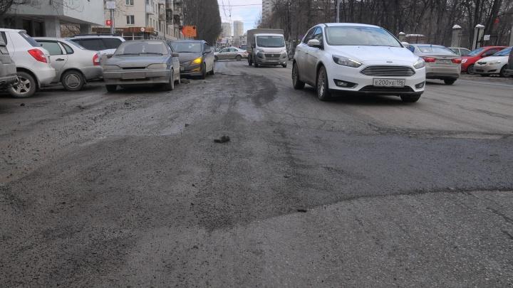 Улицу Шевченко, где асфальт пошёл волнами, раскопают коммунальщики