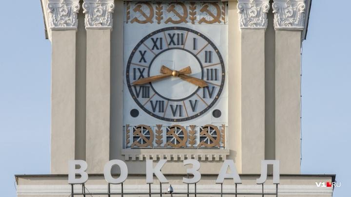 Башне вокзала Волгоград-1 вернули часы