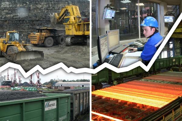 Корпорацию, в которую входят ЧМК, «Мечел-Кокс», «Уральская кузница» и ещё несколько предприятий Челябинской области, высоко оценили на фондовом рынке