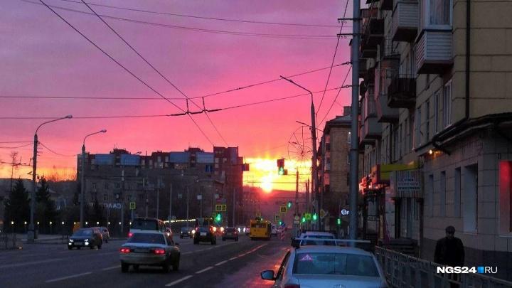 Фотоподборка: утренний Красноярск осветил невероятной красоты рассвет