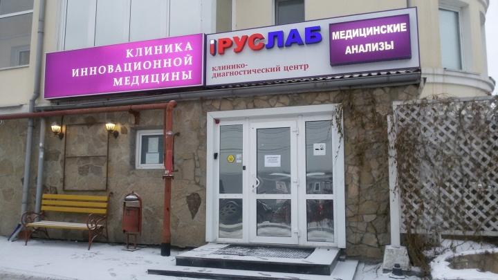 В Екатеринбурге открылись бесплатные школы по головным болям для всех желающих