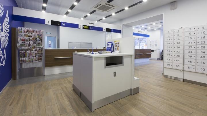 В Екатеринбурге откроется почтовое отделение с примерочной