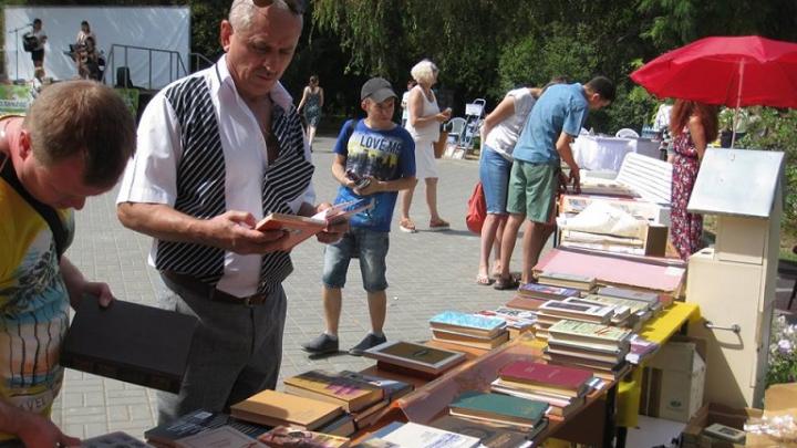 В Волгограде пройдёт книжный марафон-ярмарка