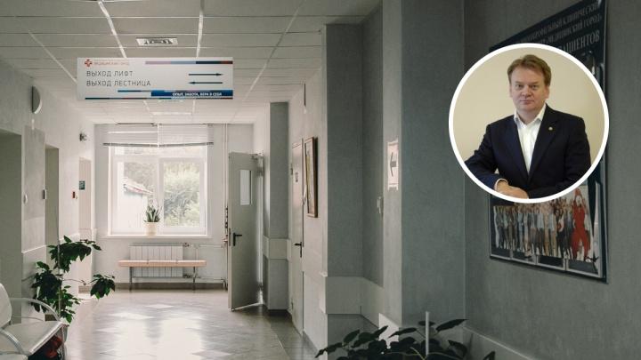 В «Медгороде» обсуждают увольнение главврача. Но его руководство всё отрицает