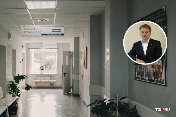 Андрей Кудряков работал в онкоцентре с 2013 года. Весной этого года в «Медгороде» началась череда обысков силовиков