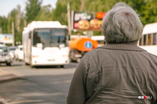 Горожан просят быть внимательными при планировании поездок
