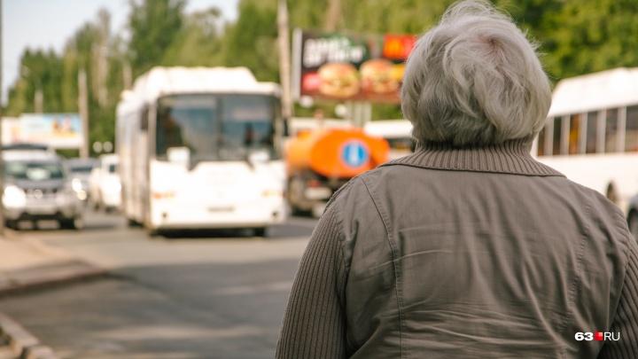 На Ново-Садовой меняется схема движения автобусов