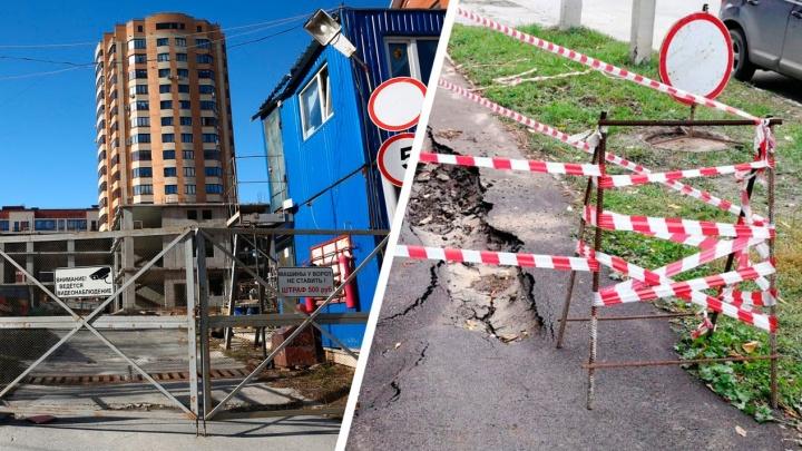 Следователи возбудили дело после падения женщины и ребёнка в яму с кипятком