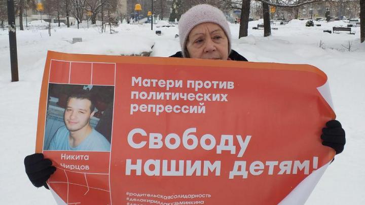 Бабушка Никиты Чирцова, осужденного по «Московскому делу», вышла на пикет в Березниках