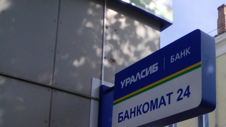 Банк УРАЛСИБ вошел в топ-5 лучших кредитных программ наличными
